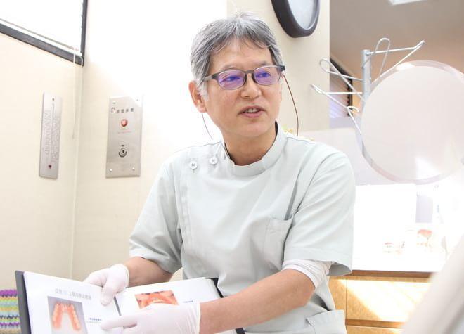 おおの歯科医院の画像