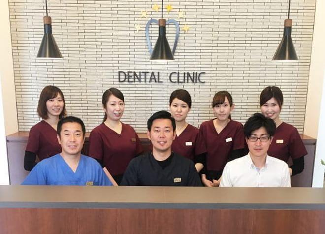 グッスリ歯科クリニック