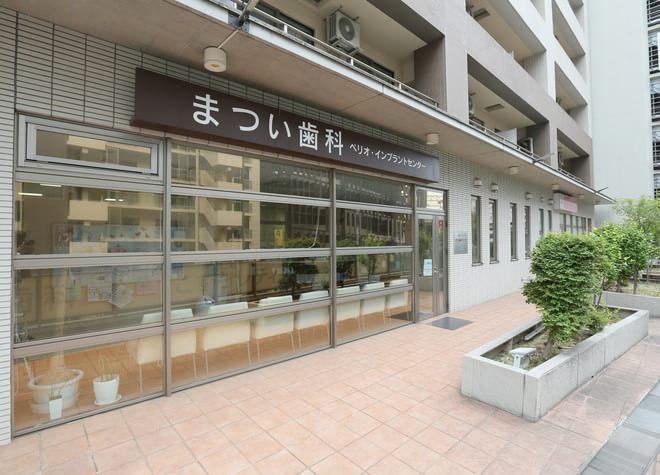 高崎駅 西口徒歩 7分 まつい歯科クリニックの外観写真7