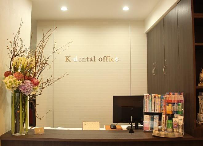 中の島駅 1番出口徒歩 1分 K dental officeの院内写真2