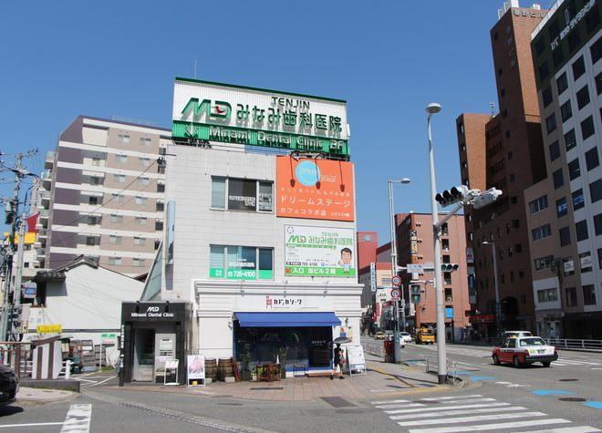 天神南駅 出入口4徒歩4分 天神みなみ歯科医院写真7
