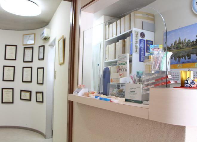 東戸塚駅 東口バス 10分 平戸歯科医院の院内写真2