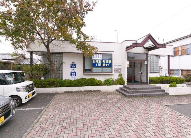 立山歯科医院 西町吉田歯科医院の画像