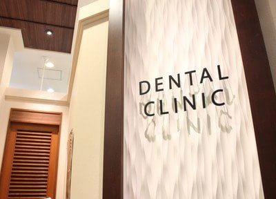 湘南藤沢歯科の画像