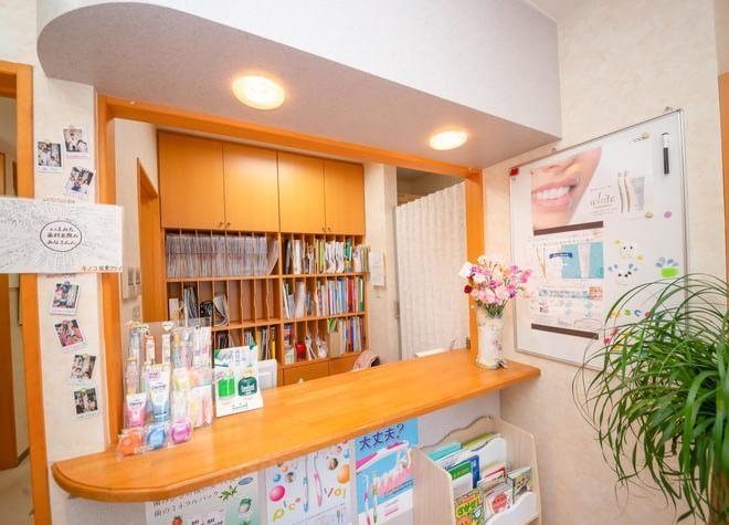 大村駅(長崎県) 出口徒歩 7分 いまみち歯科医院の受付写真7