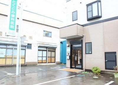 とくとみ歯科医院(神奈川県 相模原市)の画像