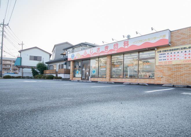八潮駅 出口車 6分 ふじさき歯科のふじさき歯科 外観写真2