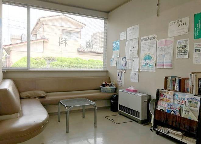 小針駅 出口徒歩 13分 和田歯科医院の院内写真3