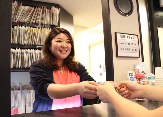 小田原駅 東口徒歩2分 中野歯科医院写真2
