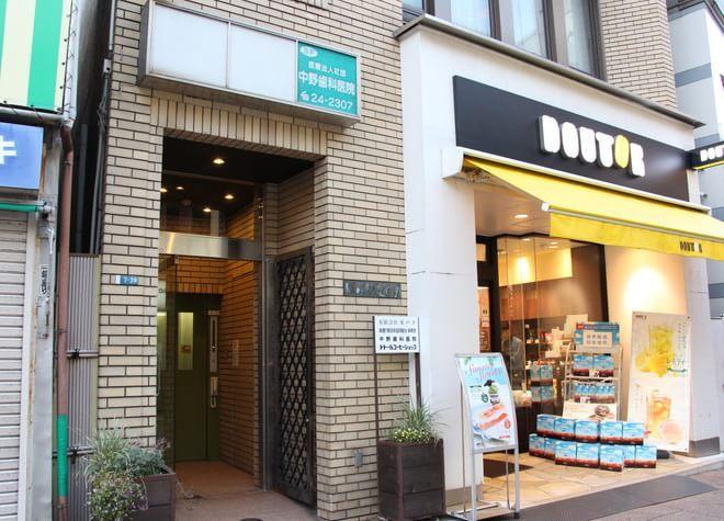 小田原駅 東口徒歩2分 中野歯科医院写真7