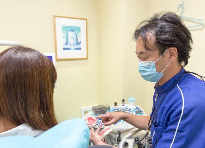 日野新町歯科医院の画像