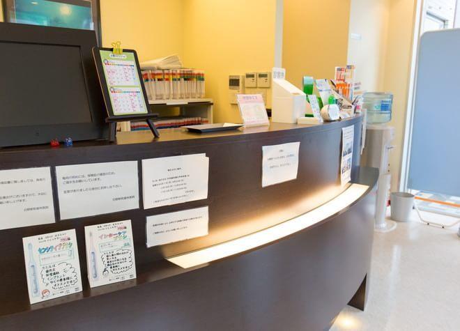 日野駅(東京都) 徒歩1分 日野新町歯科医院の院内写真2