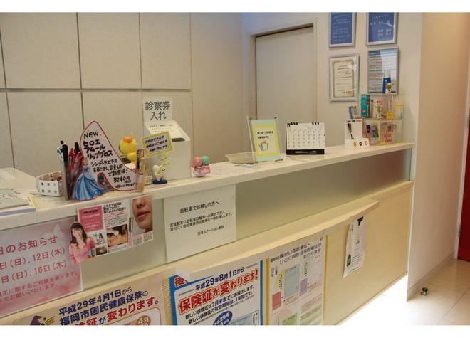吉塚駅 東口徒歩1分 吉塚ステーション歯科写真6