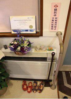 日吉駅(神奈川県) 2番出口徒歩 3分 長光歯科医院の院内写真5