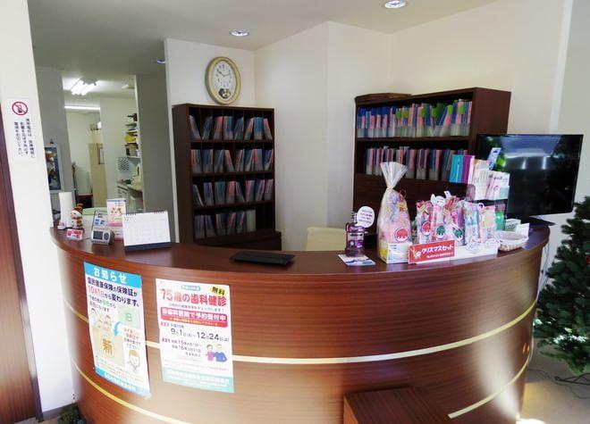 江木駅 出口車 9分 はが歯科医院の院内写真3