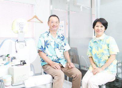 ヨネダ歯科医院の画像