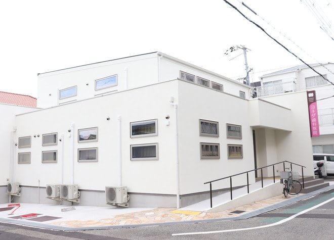 住吉駅(兵庫県) 出口徒歩3分 ヨネダ歯科医院写真7