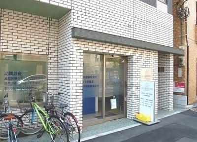 北大塚歯科医院の画像