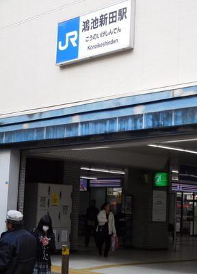 鴻池新田駅 出口徒歩 9分 山形歯科医院の外観写真6