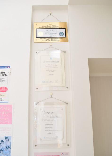 塚口駅(阪急) 北口徒歩11分 田中歯科医院の院内写真7