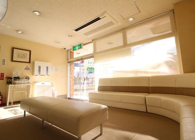 星ヶ丘駅(愛知県) 出口車 6分 すぎうら歯科の院内写真3