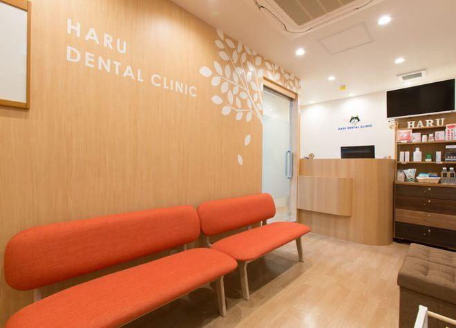 五反野駅 出口徒歩 1分 五反野駅前はる歯科医院の院内写真4