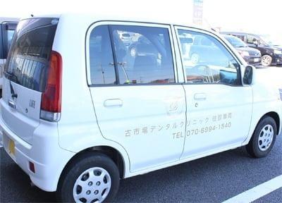 おゆみ野駅 出口車 10分 古市場デンタルクリニックのその他写真7