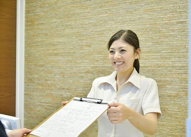 弥生が丘ソラーレ歯科の画像