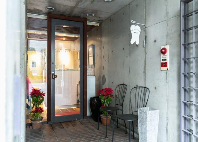 広尾駅 1番出口徒歩3分 洋デンタルオフィス広尾写真3