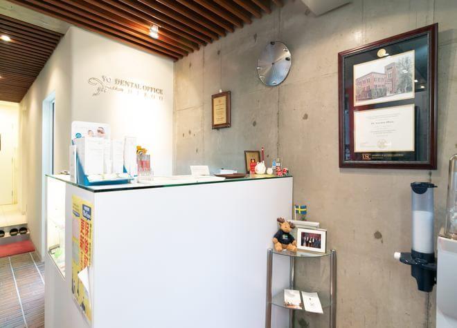 広尾駅 徒歩3分 洋デンタルオフィス広尾の院内写真5