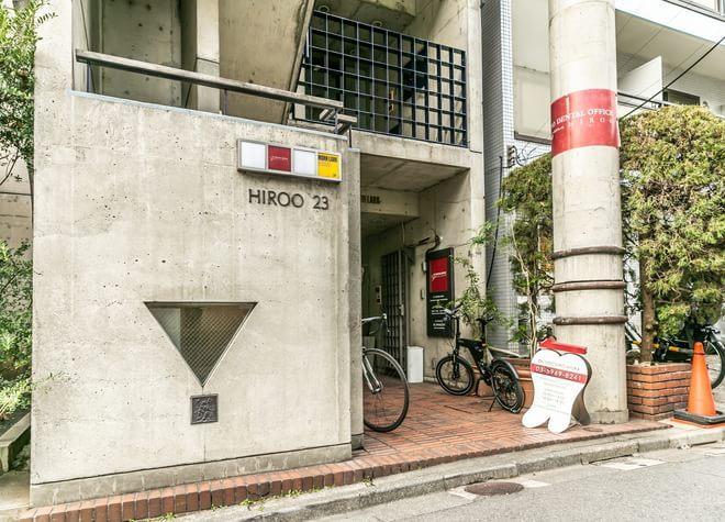 広尾駅 1番出口徒歩 3分 洋デンタルオフィス広尾の外観写真7