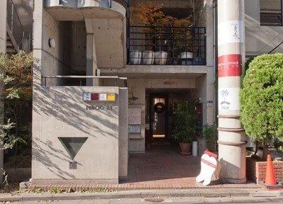 洋デンタルオフィス広尾の画像