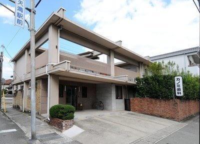 カノミ歯科医院(大津区)の画像