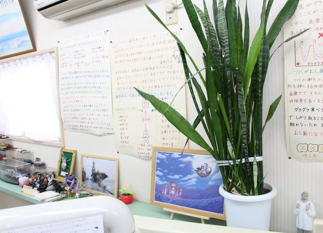 山陽天満駅 出口徒歩3分 カノミ歯科医院(大津区)の院内写真6