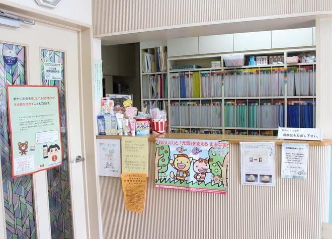 山陽天満駅 出口徒歩3分 カノミ歯科医院(大津区)の院内写真2