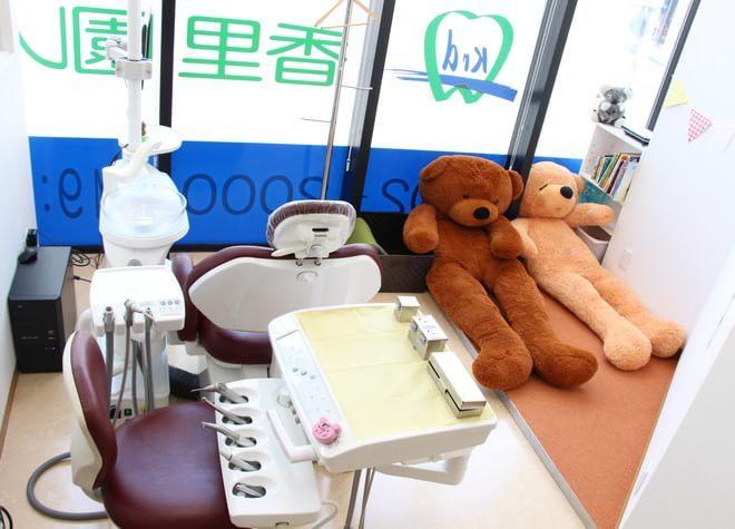 香里園駅 8番出口徒歩3分 香里園レジデンス歯科・矯正歯科写真5