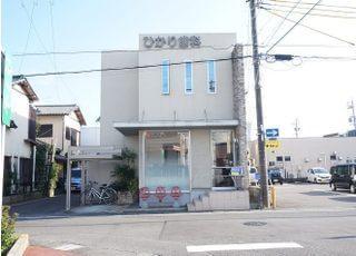 用宗駅 車6分 ひかり歯科医院の外観写真5