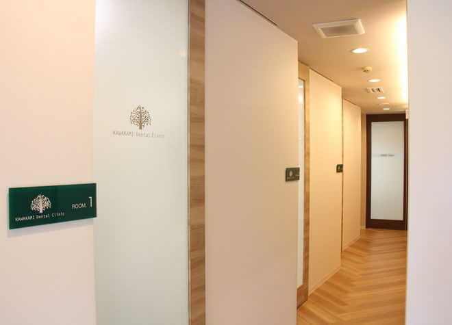 曽根駅 徒歩1分 医療法人 陽樹会 曽根駅前歯科クリニックの院内写真6