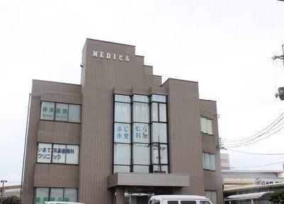 久米歯科医院の画像