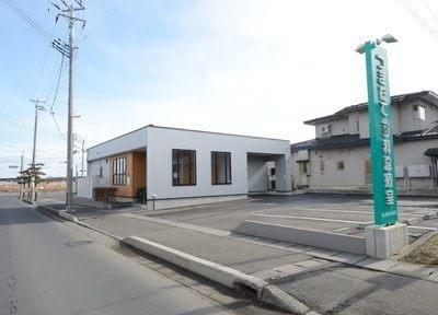 三沢駅(青森県) 車10分 つきだて歯科診療室写真1