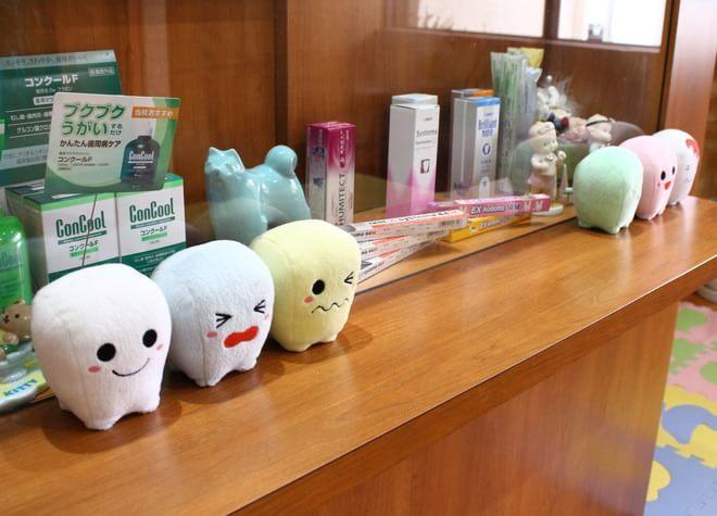 桂駅 西口徒歩 3分 井上歯科診療所の院内写真4