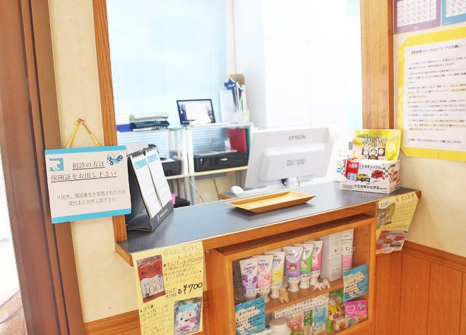 栄町駅(札幌) 出口徒歩 2分 しろくま歯科の院内写真2