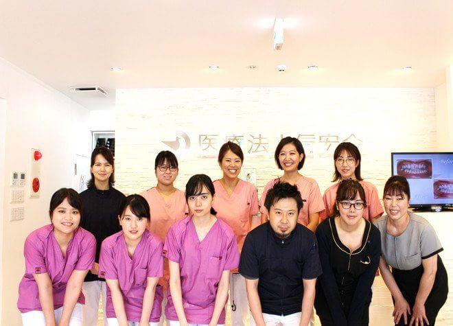 武庫之荘駅周辺で歯医者さんを探す!9院のこだわりを紹介
