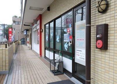 古淵駅 出口徒歩1分 ムカエ歯科医院(神奈川県相模原市)の外観写真7