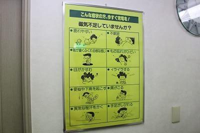 浦和駅東口 徒歩13分 塩野歯科クリニック(浦和区本太)の院内写真7