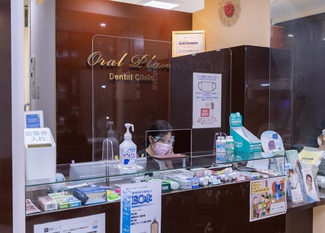 上星川駅 1番出口徒歩 10分 オーラルプラン歯科クリニックの院内写真6