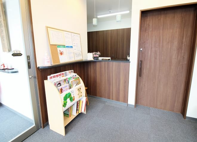 藤原歯科室の画像