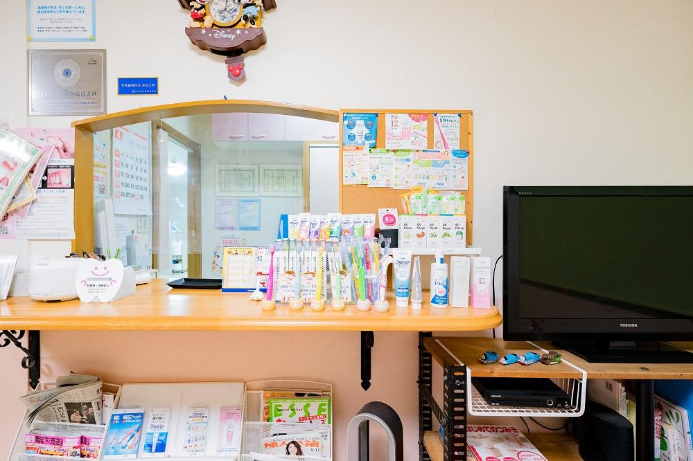 京王多摩川駅 出入口徒歩 4分 大山歯科医院の院内写真2