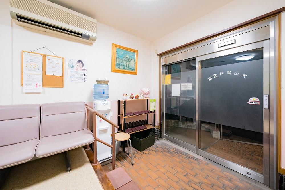 京王多摩川駅 出入口徒歩 4分 大山歯科医院の院内写真5