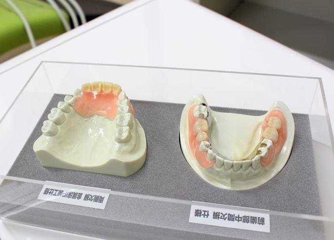 上島駅 車 5分 うめがえ歯科医院のその他写真5